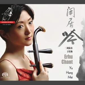 Erhu Chant Product Image