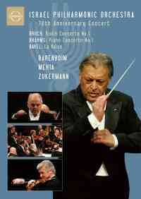 Israel Philharmonic Orchestra 70th Anniversary Concert