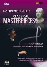 Kent Nagano Conducts Classical Masterpieces V