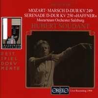 Mozart: Serenade No. 7 & March in D major