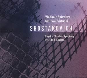 Shostakovich: Chamber Symphony in C minor, Op. 110a, etc.