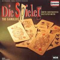 Shostakovich: The Gamblers