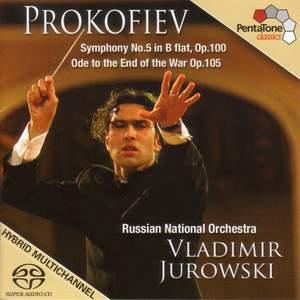 Prokofiev - Symphony No. 5 Product Image