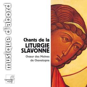 Chants from the Slavonic Liturgy