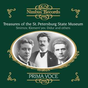 Treasures of the St Petersburg State Museum Product Image