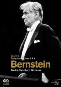 Brahms - Symphonies Nos. 2 & 4