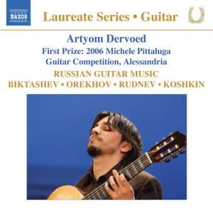 Guitar Recital: Artyom Dervoed plays Russian Guitar Music