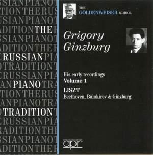 Grigory Ginzburg - His Early Recordings Volume 1