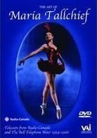 The Art of Maria Tallchief (1954-66)