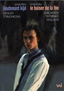 Prokofiev: Lieutenant Kijé