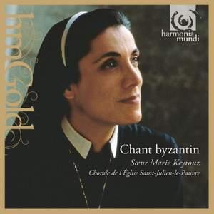 Byzantine Chant Product Image