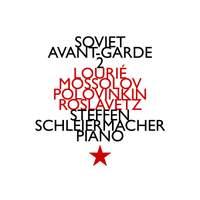 Soviet Avant-Garde (Vol. 2)