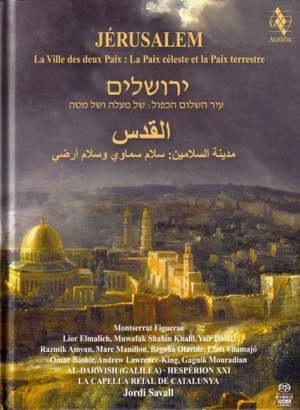 Jerusalem Product Image