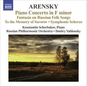Arensky - Piano Concerto in F Minor