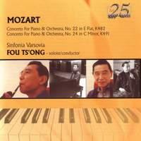 Mozart: Piano Concertos Nos. 22 & 24