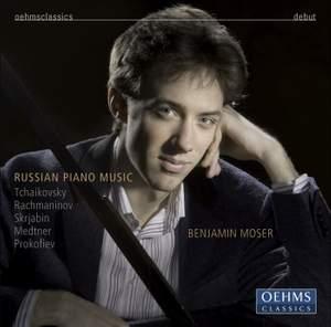 Benjamin Moser - Russian piano music