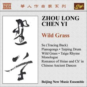 Wild Grass Product Image