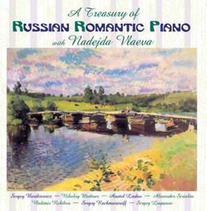 A Treasury of Russian Romantic Piano