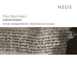 Paul Ben-Heim - Kabbalat Shabbat