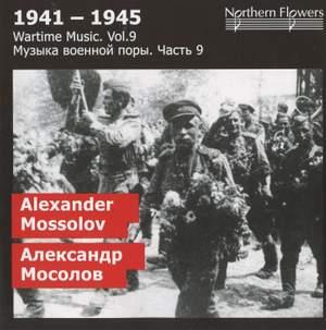 Wartime Music Vol. 9: 1941 - 1945