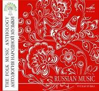 Russian Music: Anthology of Folk Music