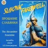 Slavonic Farewell