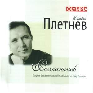 Mikhail Pletnev plays Rachmaninov