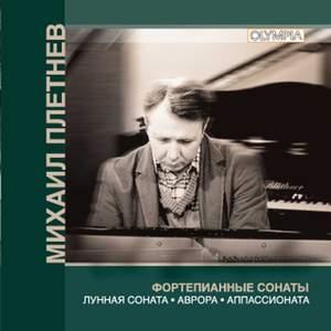 Beethoven: Piano Sonatas 'Moonlight', 'Waldstein' & 'Appassionata'