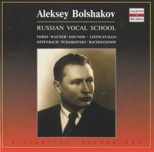 Aleksey Bolshakov sings Opera Arias
