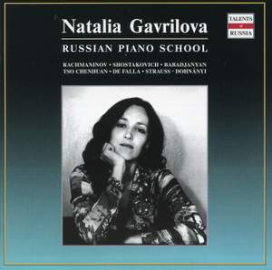 Piano Recital Product Image