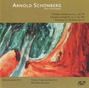 Schoenberg: Piano Transcriptions