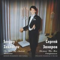 Sergey Zakharov: Song Recital