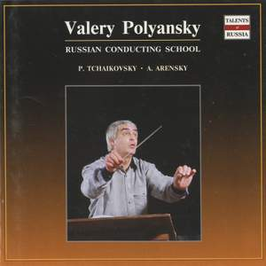 Arensky & Tchaikovsky: Works for Strings
