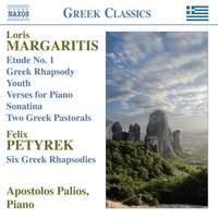 Margaritis & Petyrek: Piano Music