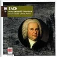 Bach - Great Sacred Choral Music