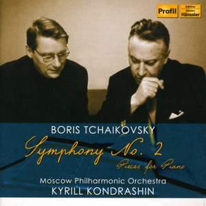 Boris Tchaikovsky - Symphony No. 2 Product Image