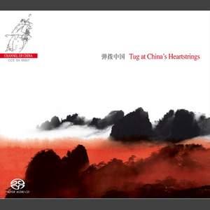 Tug at China's Heartstrings