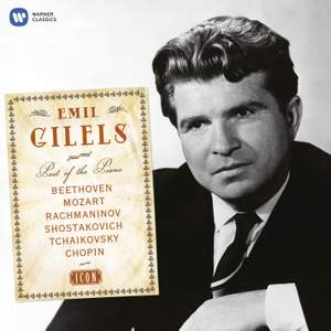 Emil Gilels: Complete EMI Recordings Product Image