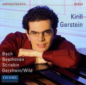 Kirill Gerstein: Piano Recital