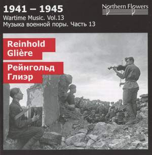 Wartime Music Vol. 13: 1941 - 1945