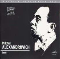 Legends of the XX century – Mikhail Alexandrovich, tenor