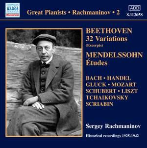 Rachmaninov - Solo Piano Recordings Volume 2
