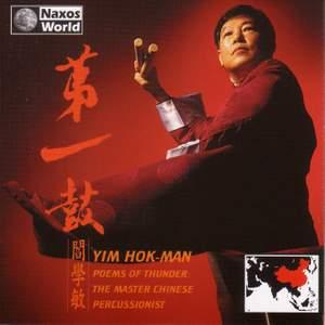Hok-Man Yim: Poems of Thunder Product Image