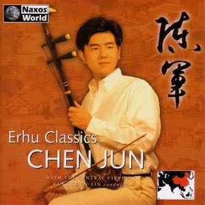 Erhu Classics: Chen Jun Product Image