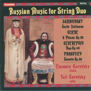 Russian Music for String Duo