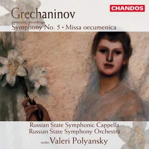 Grechaninov: Missa oecumenica, Op. 142, etc. Product Image
