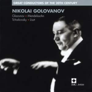 Nikolai Golovanov