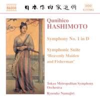 Hashimoto: Symphony No. 1, etc.