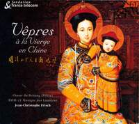 Vespers to the Virgin in China