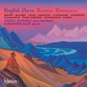 English Poets, Russian Romances Product Image